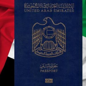 Apply For Unique UAE Passports