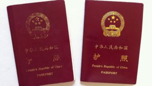 Buy Original Chinese Passports Online