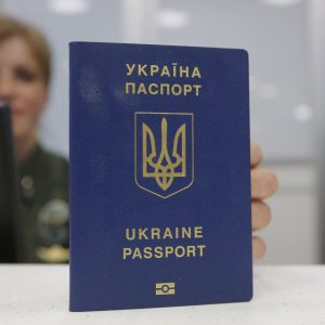 Ranked Ukrainian Passports On Sale